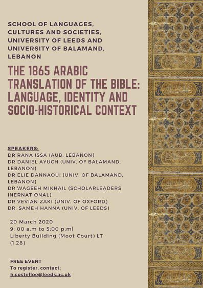 Poster for 1865 Arabic Translation of the Bible symposium