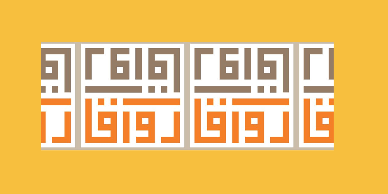Registration now open for Arabic Linguistics Forum 2020