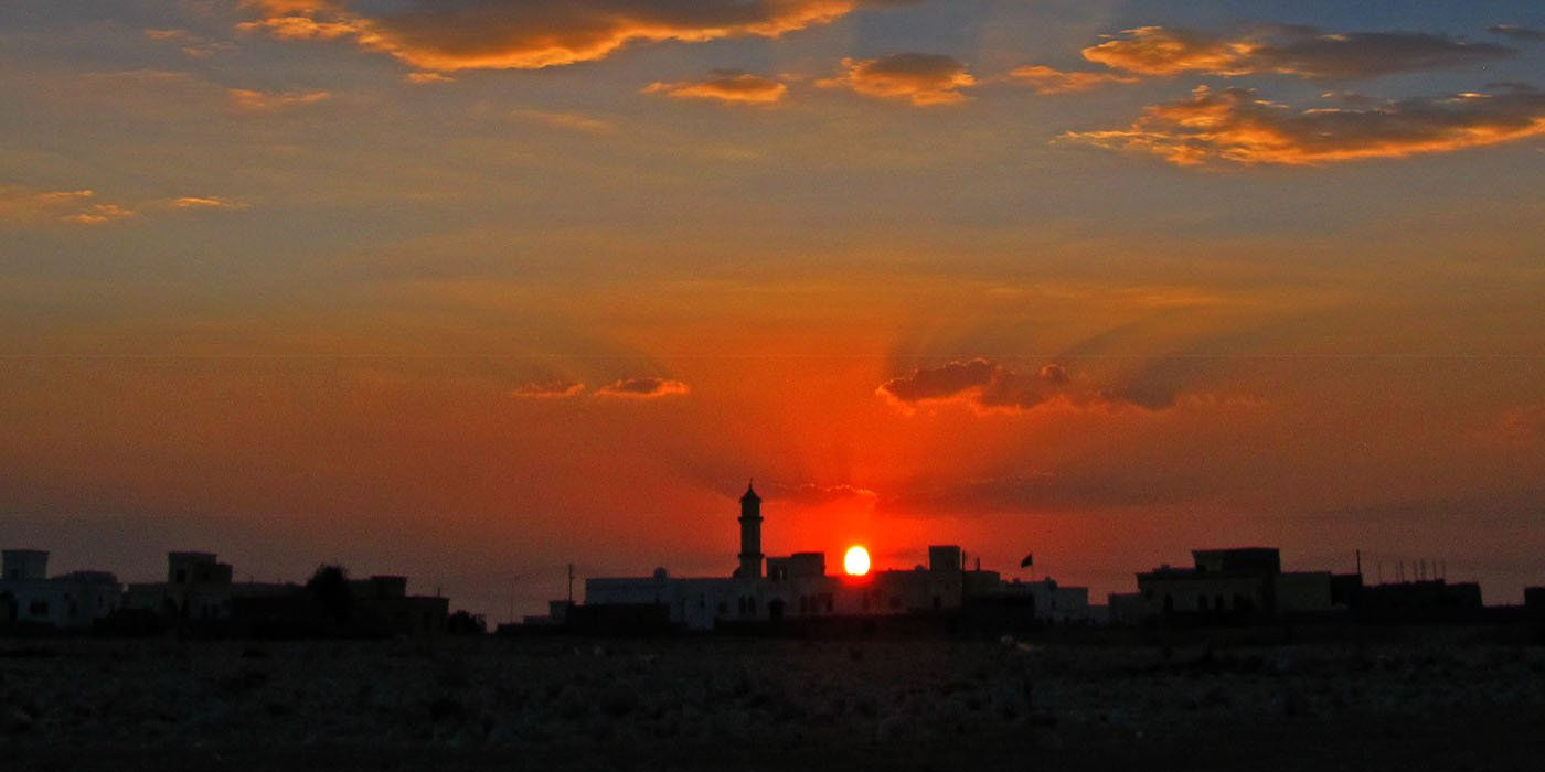 Modern south arabian languages project sunset.