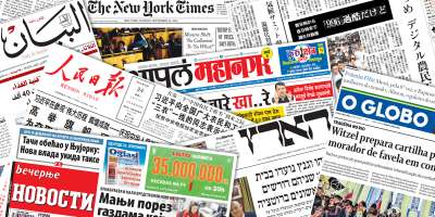 Research Seminar: Diversity of professional cultures: mapping journalistic roles across 67 countries
